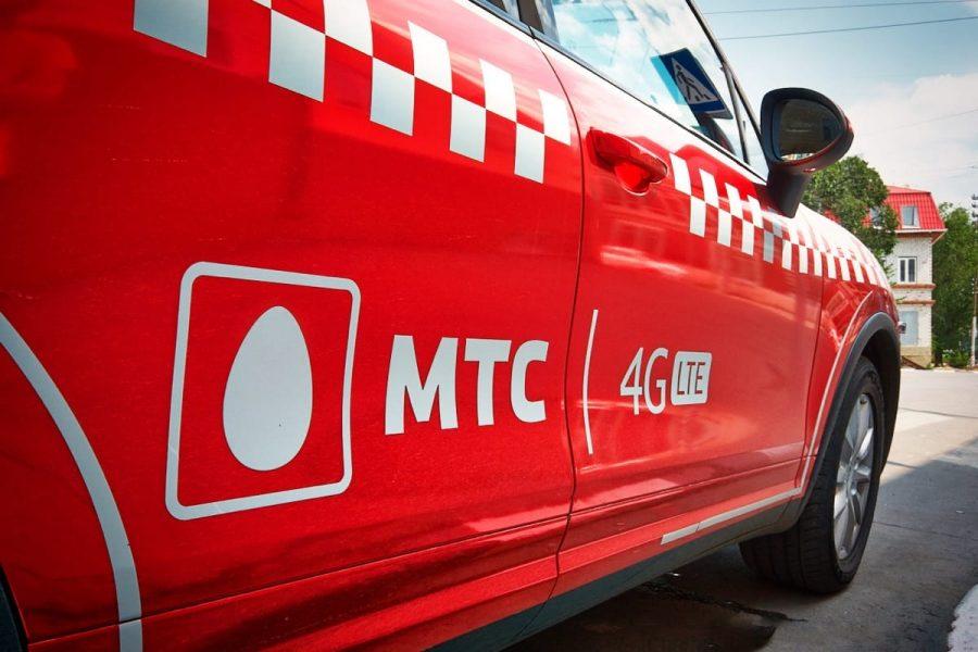 «МТС» дарит бесплатный интернет всем желающим Связь  - mts-rossiya-2