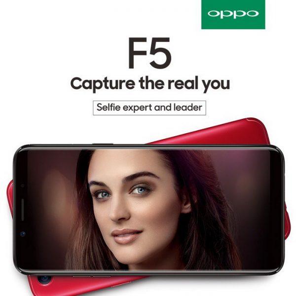 Анонс OPPO F5 – безрамочный мобильный гаджет с ИИ Другие устройства  - oppo_f5_selfie_03