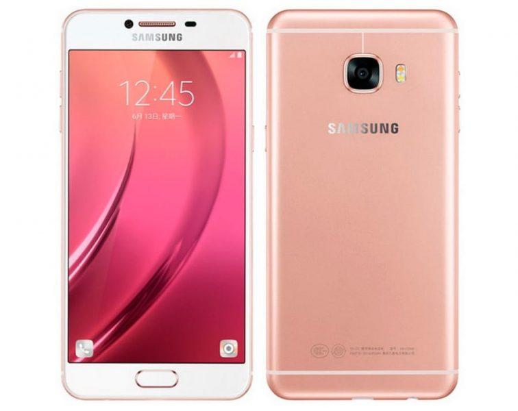 Samsung Galaxy C5 с AMOLED-экраном временно распродают по очень низкой цене Samsung  - samsung-galaxy-c5-6