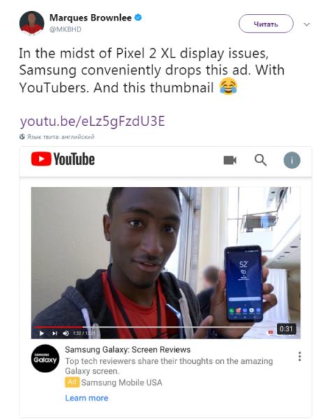 Samsung вовсю троллит Google из-за проблем с дисплеем у Pixel 2 XL Samsung  - screenshot_6.-750