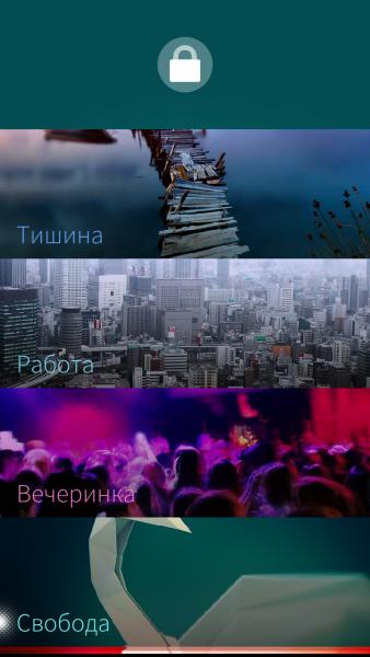 Обзор российского смартфона INOI R7 Другие устройства  - snimok_ekrana_20170731_002