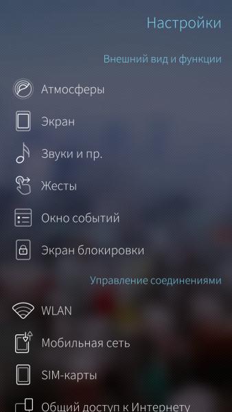 Обзор российского смартфона INOI R7 Другие устройства  - snimok_ekrana_20170731_009