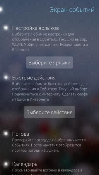 Обзор российского смартфона INOI R7 Другие устройства  - snimok_ekrana_20170731_011