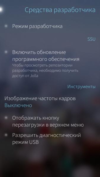 Обзор российского смартфона INOI R7 Другие устройства  - snimok_ekrana_20170731_013