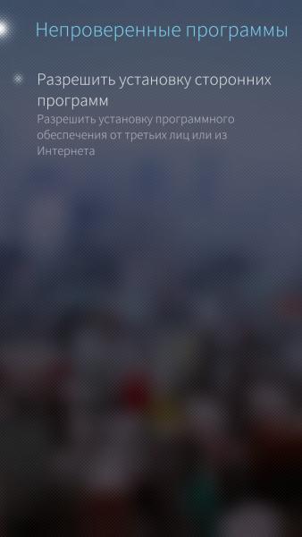 Обзор российского смартфона INOI R7 Другие устройства  - snimok_ekrana_20170731_014