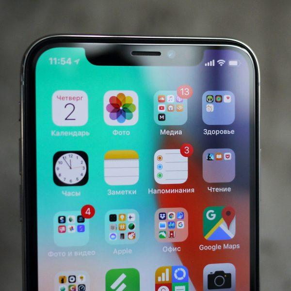 Обзор нового iPhone X - в ногу со временем Apple  - 0-1