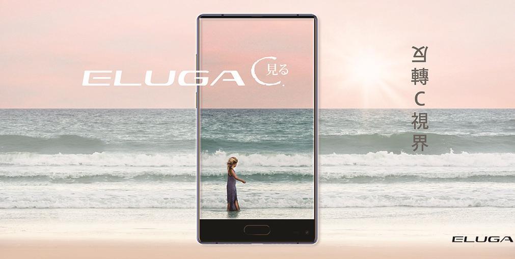 Panasonic тоже решила выпустить безрамочный смартфон - Eluga C Другие устройства  - 12679a856c839fd98a8b0cfa5f5ad9aa