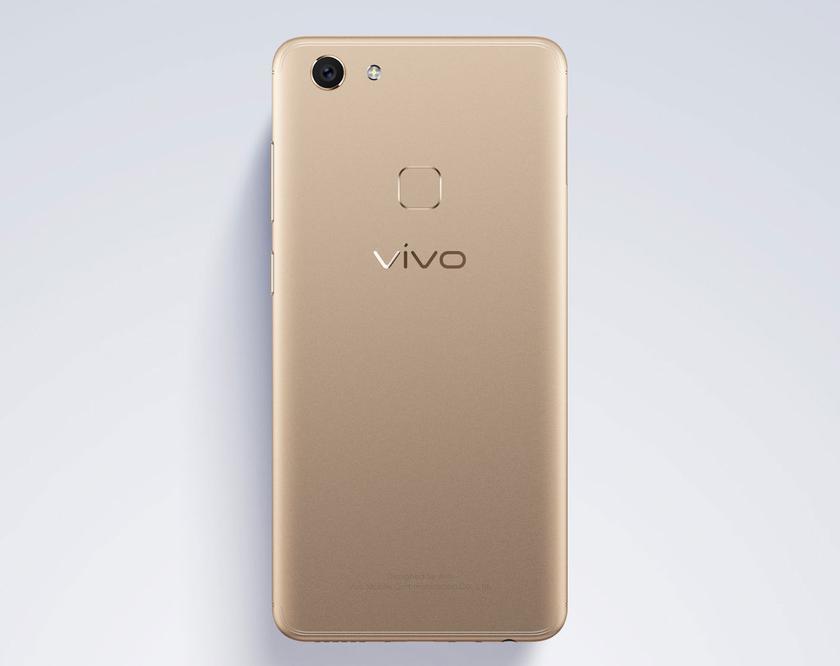 Анонс Vivo V7 с 24-МП фронтальной камерой и тонкими рамками Другие устройства - 2b3fd198ed762e8baf2961445489c750