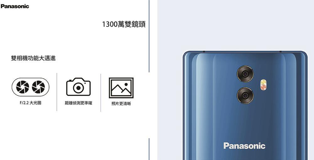 Panasonic тоже решила выпустить безрамочный смартфон - Eluga C Другие устройства  - 3d9effb8fb4a816e6391f61b8e28a9a3