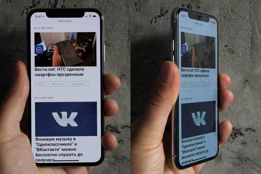 Обзор нового iPhone X - в ногу со временем Apple  - 5