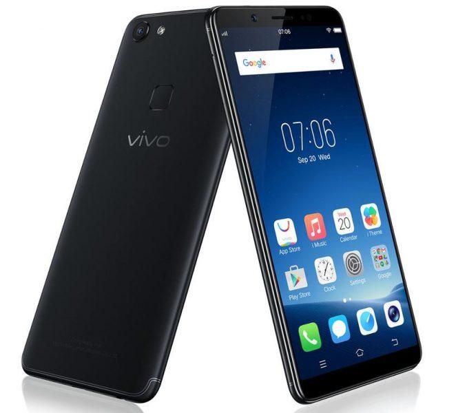 Анонс Vivo V7 с 24-МП фронтальной камерой и тонкими рамками Другие устройства - 5435b94774405645ec587b7266c53918