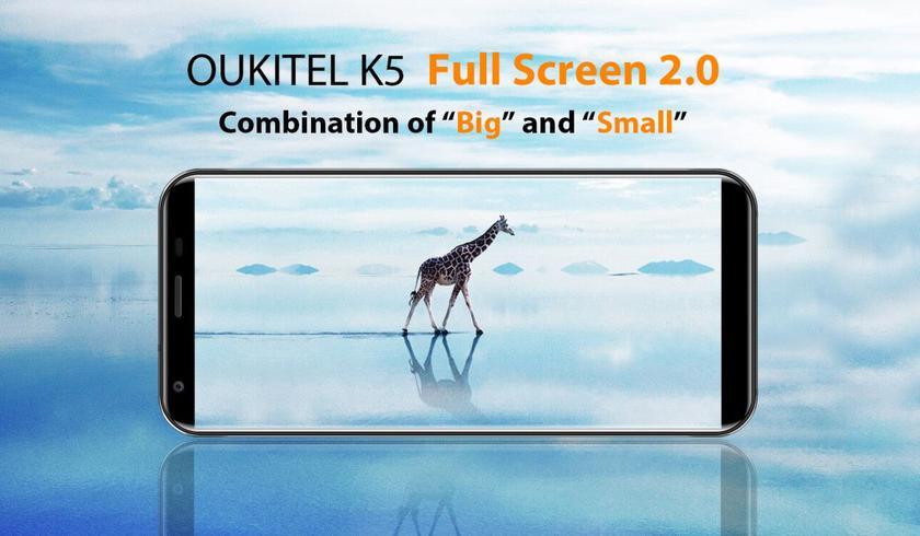 OUKITEL K5: свежий гаджет безрамочник с огромной батареей Другие устройства  - 8bdc07e0452b7478f7af92d98d0fa510