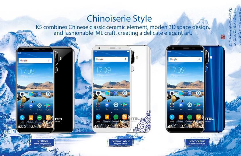 OUKITEL K5: свежий гаджет безрамочник с огромной батареей Другие устройства  - 9c15d7bcfdca2befc3e7bb4735db051a