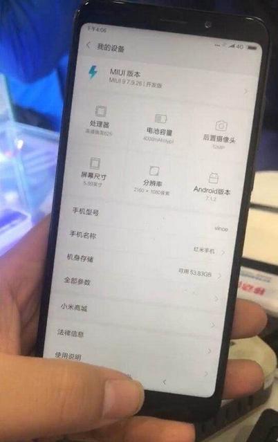 Полноэкранный Xiaomi Redmi Note 5 появился на фото Xiaomi  - c85d0f371238c33235d1c2fdd07659df