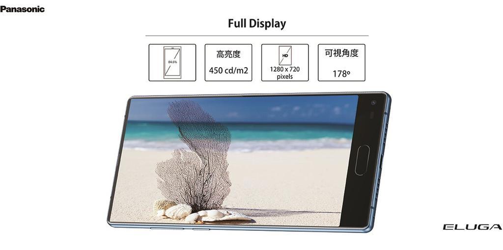Panasonic тоже решила выпустить безрамочный смартфон - Eluga C Другие устройства  - ce73c0cfb21983be88acab954d7c4325