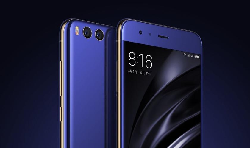Суперскидки в Черную пятницу на смартфоны в GearBest Другие устройства  - d8f099f0ecc816e9c232132d3f1c1421