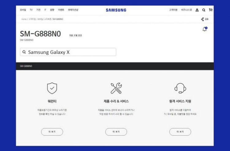 Изгибаемый Galaxy X засветился на сайте Samsung Samsung  - galaxy-x.-750