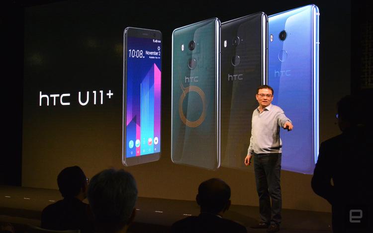 У новых гаджетов HTC в 2018 году будет то, что понравится всем HTC  - htc-u11-plus-chialin-chang.-750