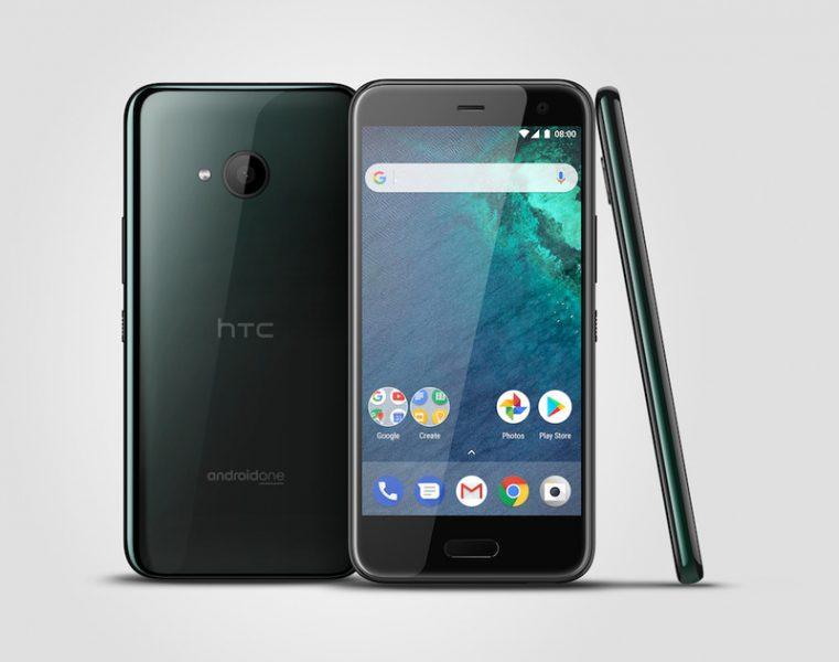 HTC U11 Life: фейковый бюджетный смартфон в программе Android One HTC  - htc_u11_life
