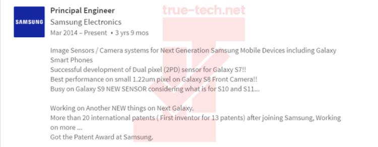 Инженер Samsung рассказал об одном из очень важных нововведений Galaxy S9 Samsung  - leak.-750