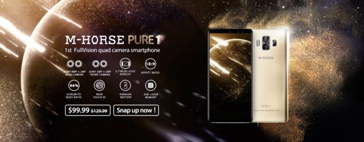 Скидка на смартфон с четырьмя камерами за всего 99 долларов Другие устройства  - pure1.-750