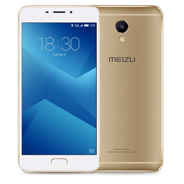 Meizu снизила цену на смартфон M5 Note в нашей стране Meizu  - telefono-movil-meizu-m5-note-4g-oro-5-5-oc1-8-3gb-32gb