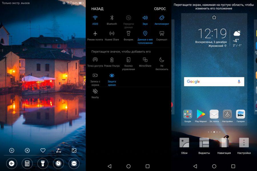 Обзор Huawei Nova 2i: четырехглазый смартфон Huawei  - 1-1-1