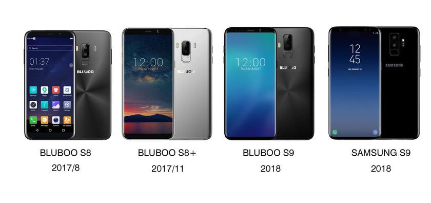 Samsung Galaxy S9 видит конкурента в лице новенького BLUBOO S9 Другие устройства  - 2755989deded69e40b97cb13a5e83109