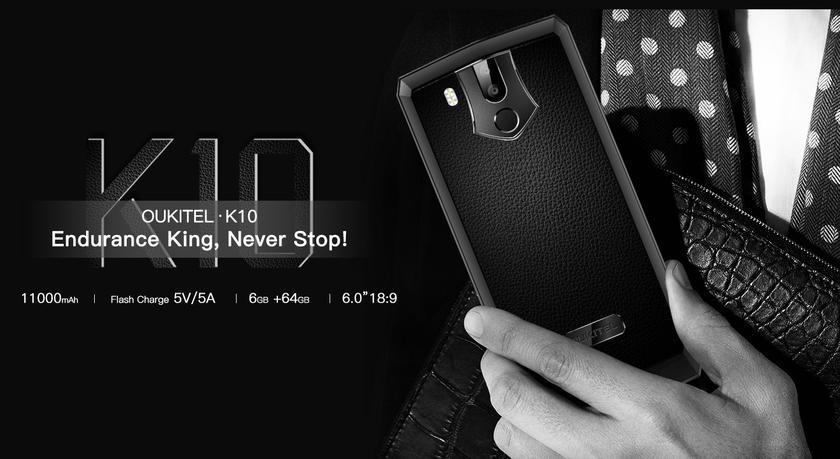 OUKITEL K10: новый смартфон с внушительным аккумулятором на 11 000 мАч Другие устройства  - 45ef53f5b7f9fd44ef47aa3c832de9ce