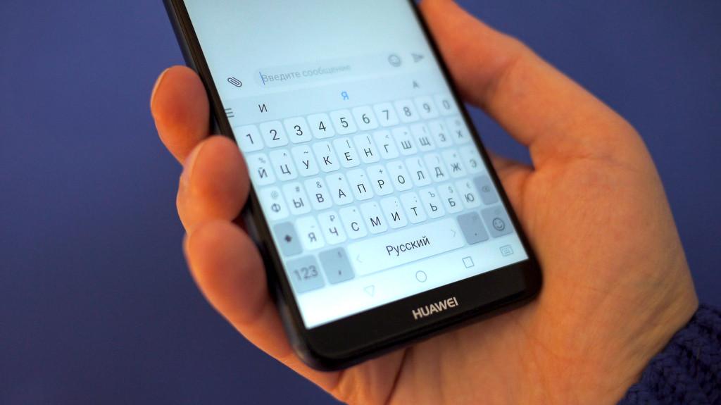 Обзор Huawei Nova 2i: четырехглазый смартфон Huawei  - 5-1-1