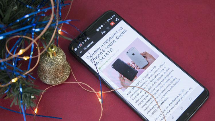 Обзор OnePlus 5T — почти совершенный смартфон! Другие устройства  - 5dm35251.-750