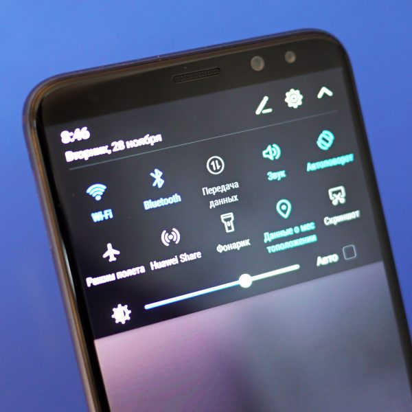 Обзор Huawei Nova 2i: четырехглазый смартфон Huawei  - 6-1-1