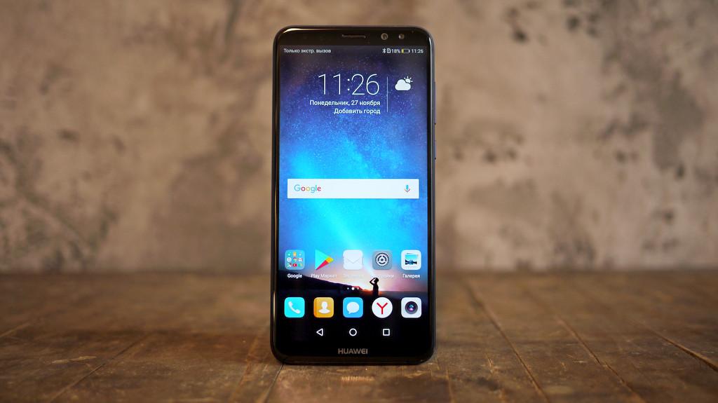 Обзор Huawei Nova 2i: четырехглазый смартфон Huawei  - 6-6