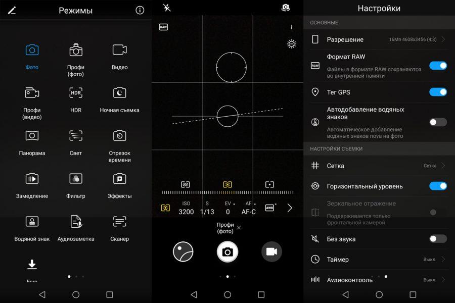 Обзор Huawei Nova 2i: четырехглазый смартфон Huawei  - 7-1-1