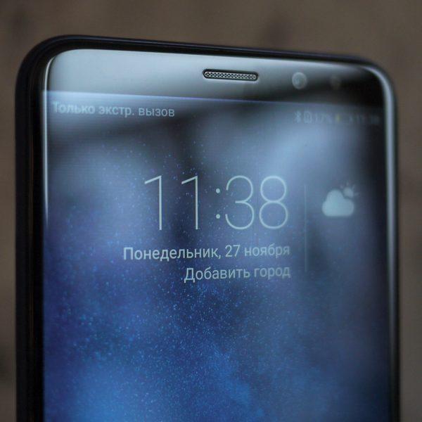 Обзор Huawei Nova 2i: четырехглазый смартфон Huawei  - 7-3
