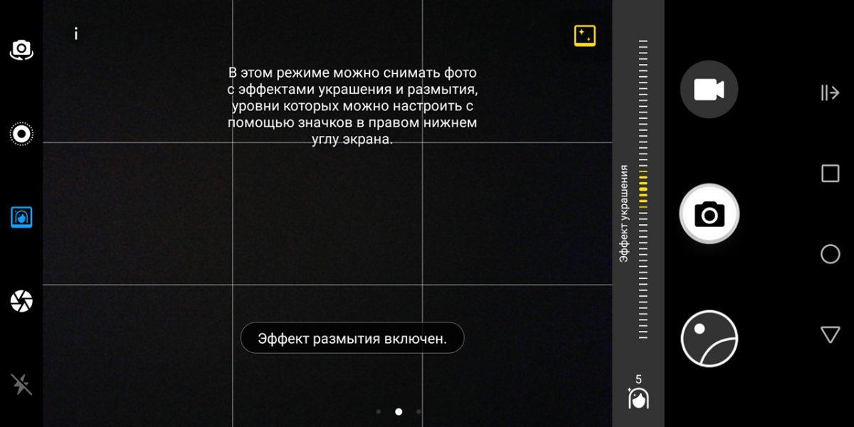 Обзор Huawei Nova 2i: четырехглазый смартфон Huawei  - 8-2-1