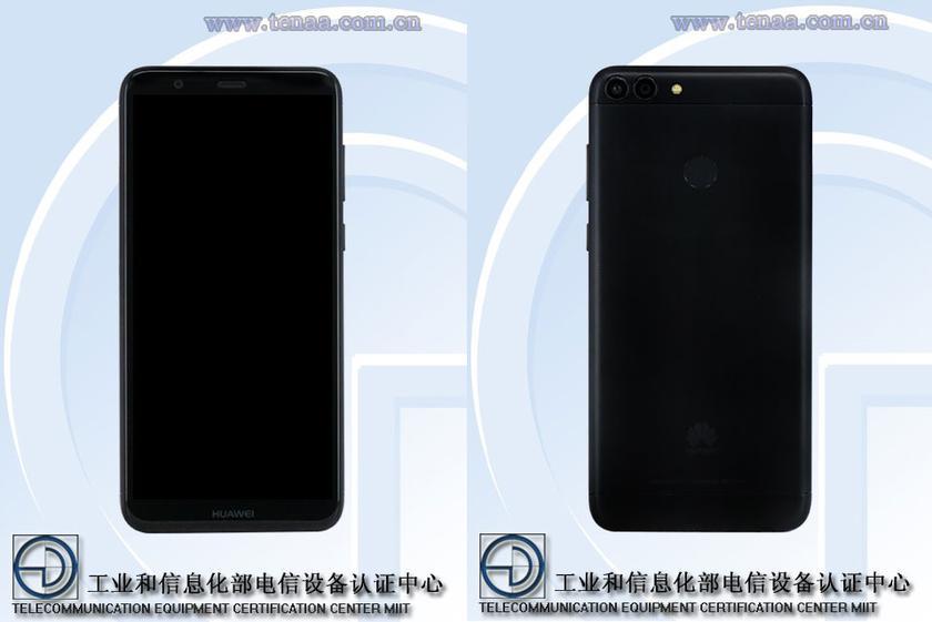 Huawei скоро выпустит еще один безрамочный смартфон - Enjoy 7S Huawei  - 9a2bd8c325f2df0498d0474977d6533a