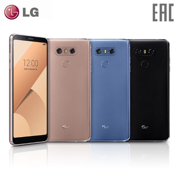 LG G6 предлагается всего за 28 000 рублей по новогодней акции Tmall LG  - Skrinshot-24-12-2017-190801