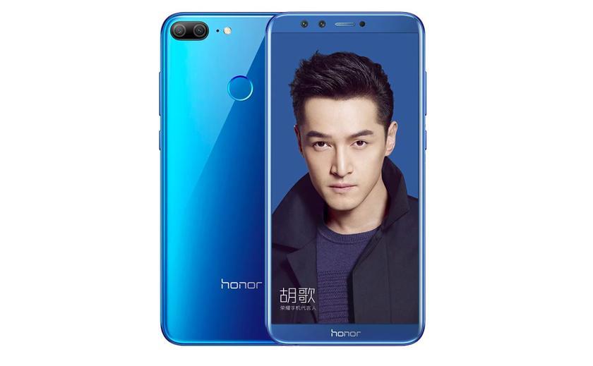 Huawei представляет шикарный Honor 9 Lite: безрамочник всего за $182 Huawei  - d10e7538bea730453e01dc76b83fbd88