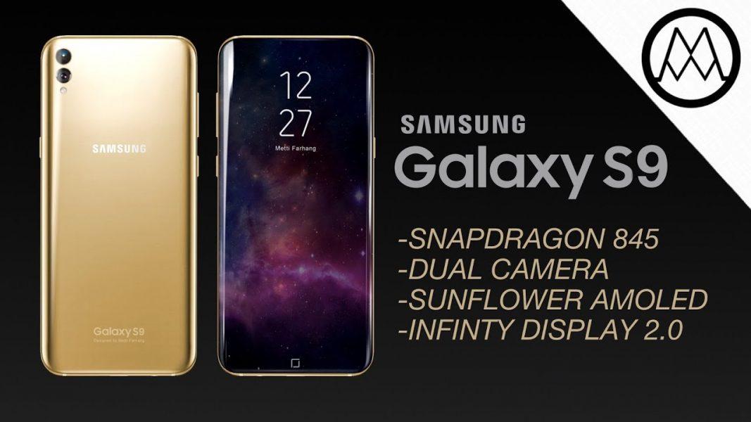 Samsung Galaxy S9 не привезут на выставку CES 2018 Samsung - maxresdefault