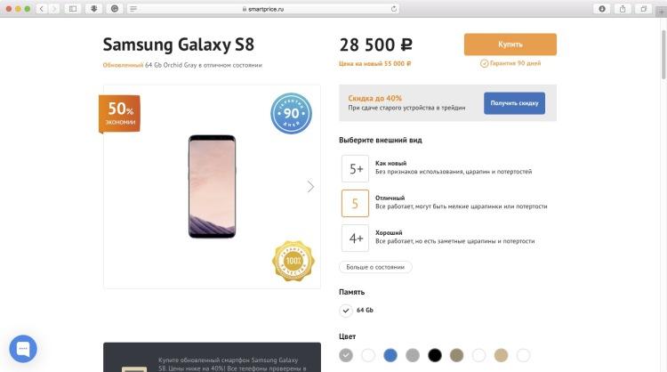 Samsung Galaxy S7 всего за 15 000 рублей. Есть ли обман? Samsung  - smart3.-750