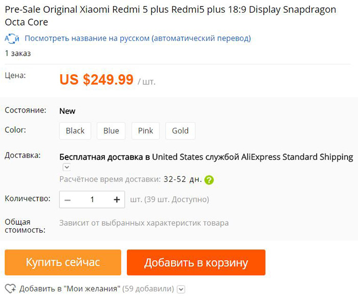 Xiaomi Redmi 5 и Redmi 5 Plus подорожают еще больше, чем считалось Xiaomi  - xiaomi1