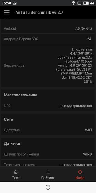 Обзор Meizu M6s: первый  Meizu c экраном 18:9 и чипом Exynos Meizu  - 0859d347506a57938beb26918eb4247b-1