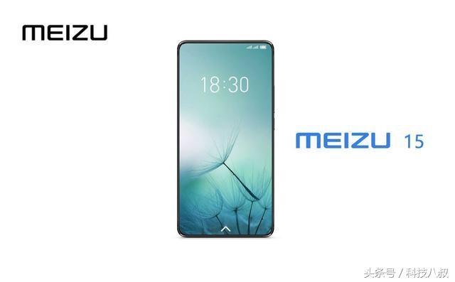 Новый безрамочный гаджет Meizu 15 Plus покажут в марте Meizu  - 15-plus_roYFHQO
