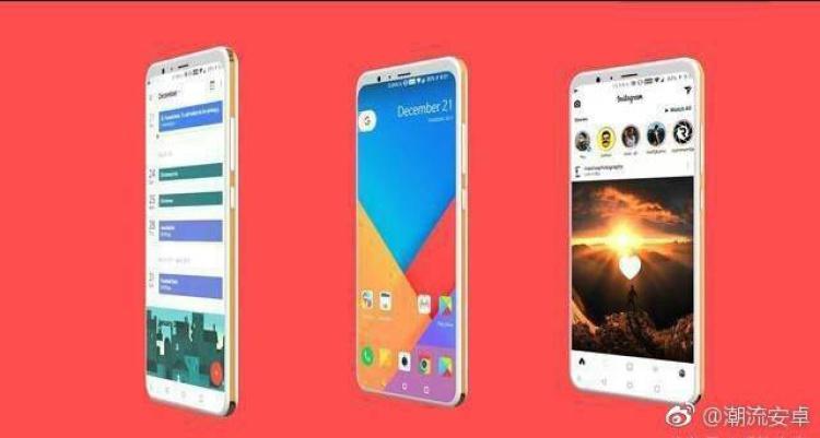 Новые изображения Xiaomi Mi 7. Безрамочник ? Xiaomi  - 2_maybe_xiaomi_new_phone.-750
