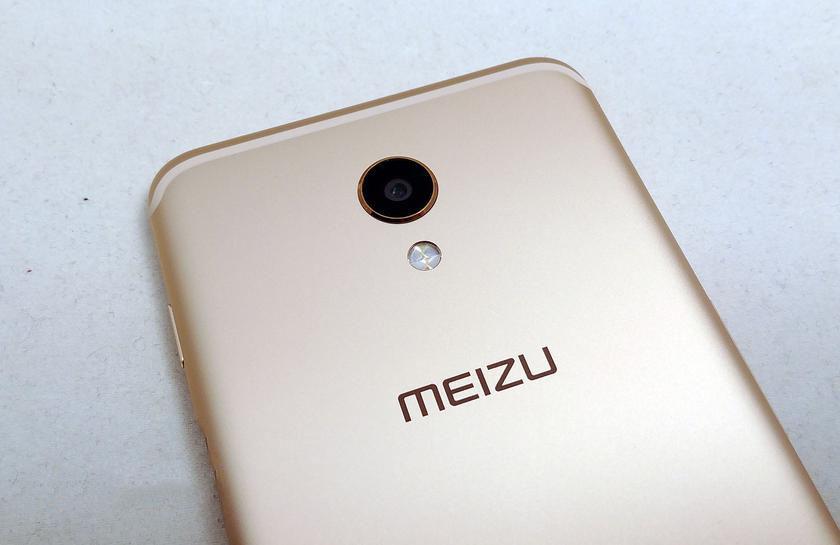 Обзор Meizu M6s: первый  Meizu c экраном 18:9 и чипом Exynos Meizu  - 30c82ac98c391c59ea70b17d5a274532