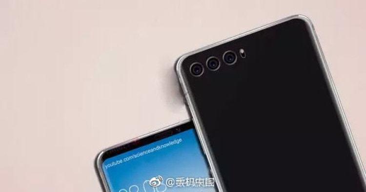 Huawei P20 станет выше конкурирующих Galaxy S8 и Note 8? Huawei  - 3_maybe_huawei-p20.-750