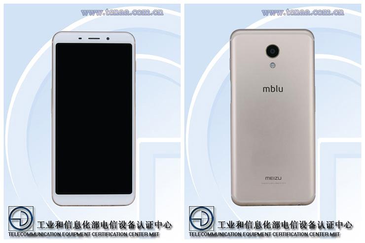 Первый безрамочник Meizu mBlu S6 (M6S) прошел сертификацию в TENAA Meizu  - 3a7c75037f70440eade6eaec75c78dc8