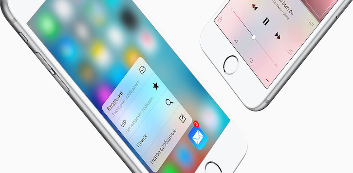 Apple дала добро на откат iPhone до более ранних версий iOS Apple  - 3d_touch_01