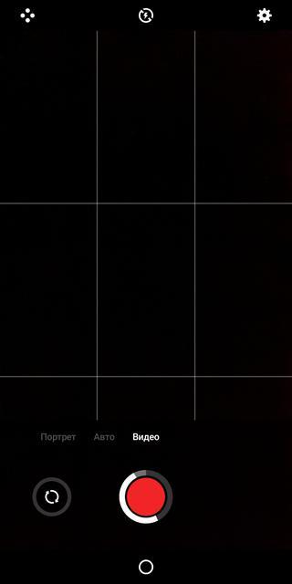 Обзор Meizu M6s: первый  Meizu c экраном 18:9 и чипом Exynos Meizu  - 55b0b9eba807ff8a3297afcdb643201b-1